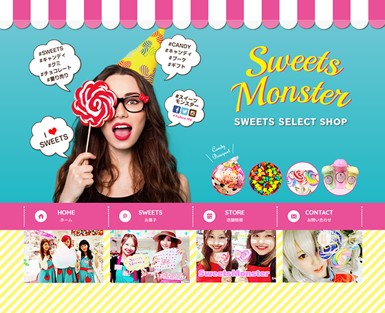 Sweets Monster